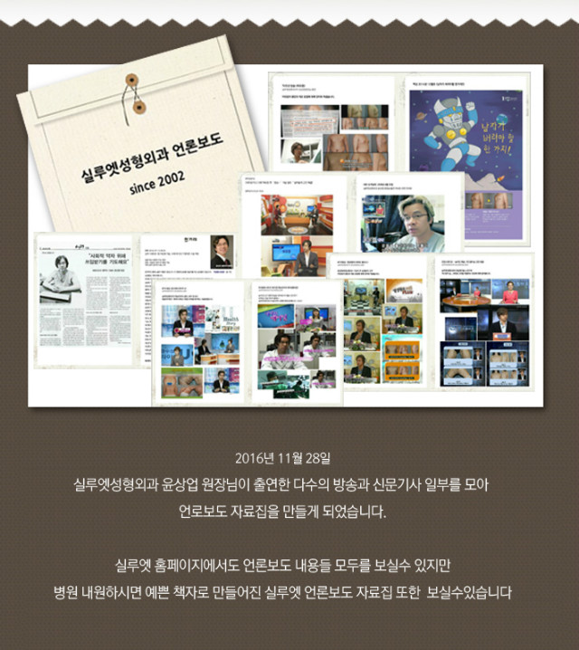 보도자료 공지 copy-1.jpg
